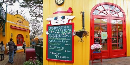 Café 'El sombrero de paja' del Museo Ghibli de Tokio