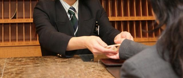 Recepción de un hotel en Japón.