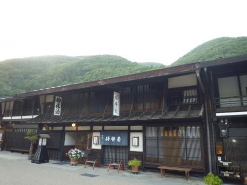 Fachada del Iseya, antigua posada con varios siglos de actividad ininterrumpida en Japón.