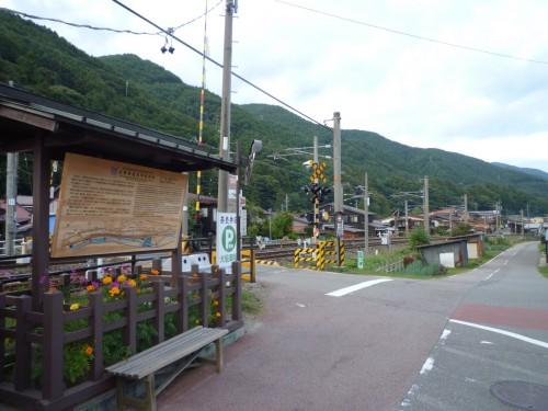Japón desconocido: Narai-juku, un lugar que se remonta la época samurái