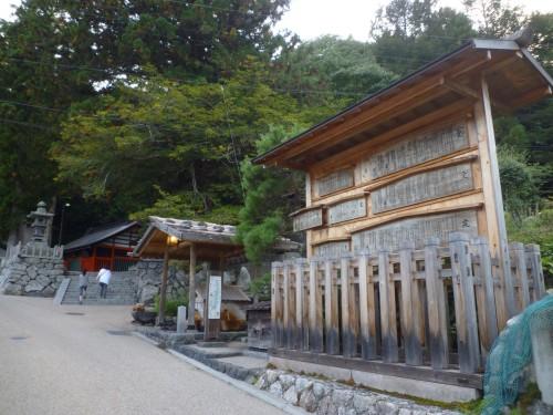 Calle principal de Narai-juku (Japón) al atardecer