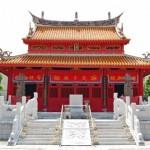 Templo Confucionista y Museo Histórico de China en Nagasaki