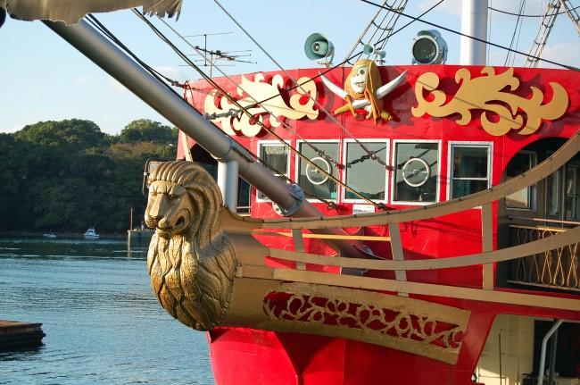 Detalle del crucero 'barco pirata' en Kujukushima, Nagasaki