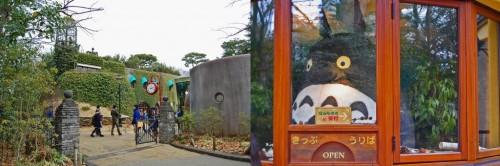 Entrada al Museo Ghibli de Tokio (Japón)