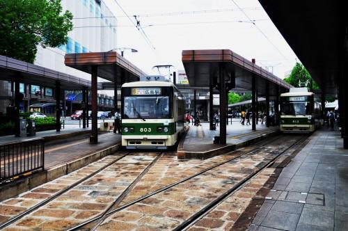 Estación de tranvías en Hiroshima Station