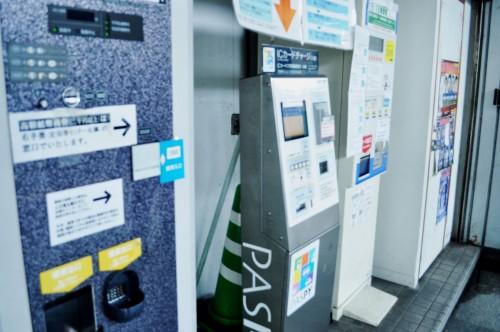 Máquinas PASPY y máquinas para cambiar dinero en la parada de tranvía de Hiroshima Station (Japón)