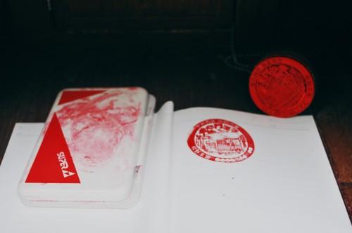 Sellos conmemorativos de Kumano Kodo.