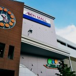 Compras en Hiroshima: centros comerciales