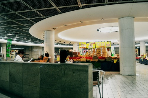 Interior del centro comercial subterráneo Shareo de Hiroshima