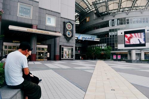Centros comerciales Sogo y Parcela de Hiroshima