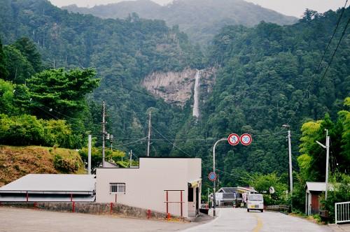 Cascada Nachi vista desde el pueblo.