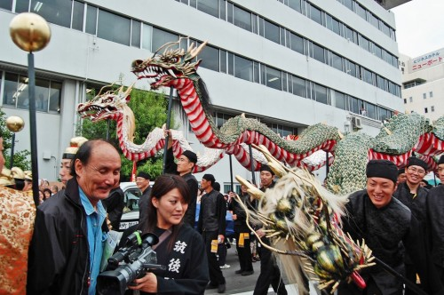 Ja Odori, patrimonio cultural inmaterial en Nagasaki