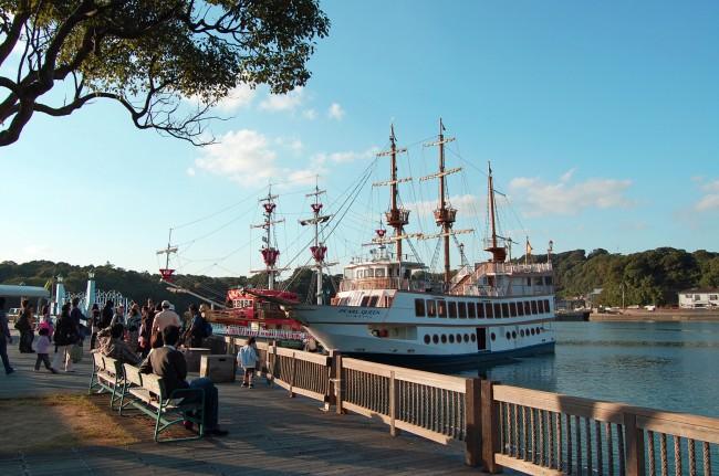 Puerto de Kujukushima, en Nagasaki