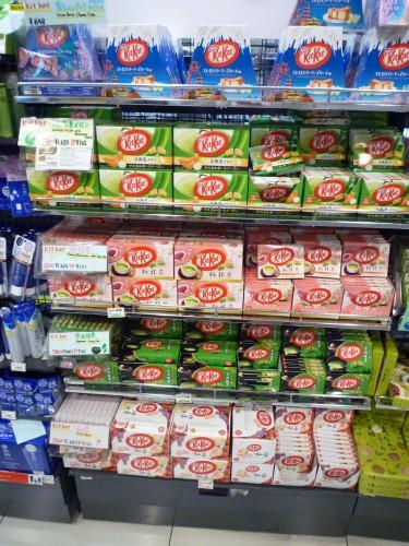 Variedades de Kit Kat en Japón.