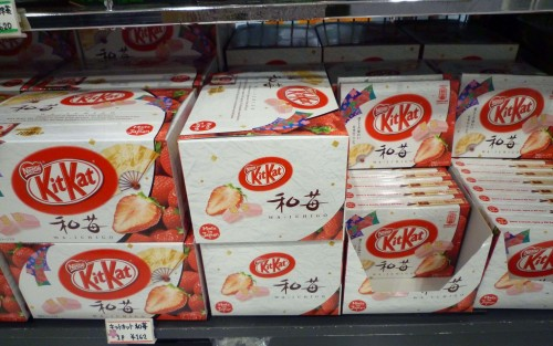 Kit Kat japonés de fresas.