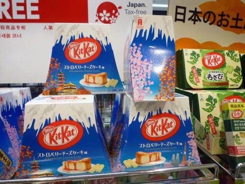 Kit Kat sabor pastel de queso y wasabi.