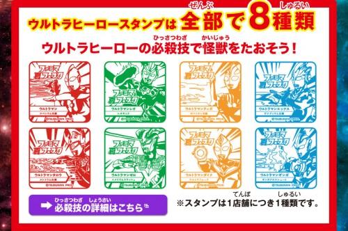 Sellos o estampas con dibujos de superhéroes japoneses