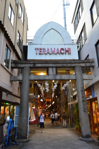arcade teramachi compras