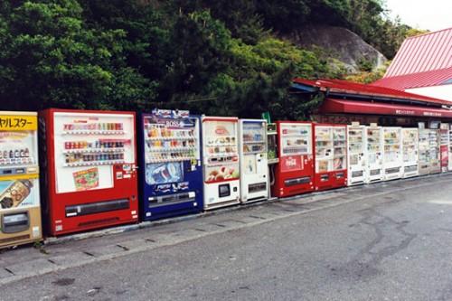 máquinas expendedoras japonesas