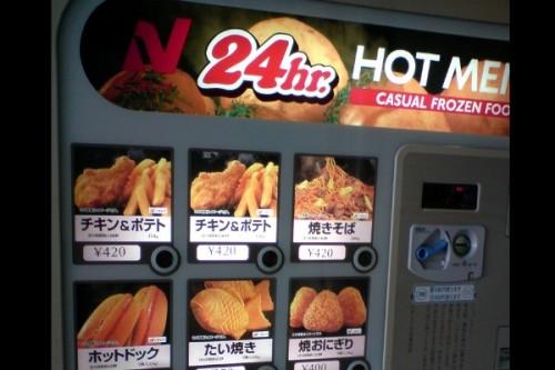 máquina expendedora comida japón