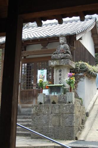 Kannon de la salud en el templo Enmeiji de Nagasaki