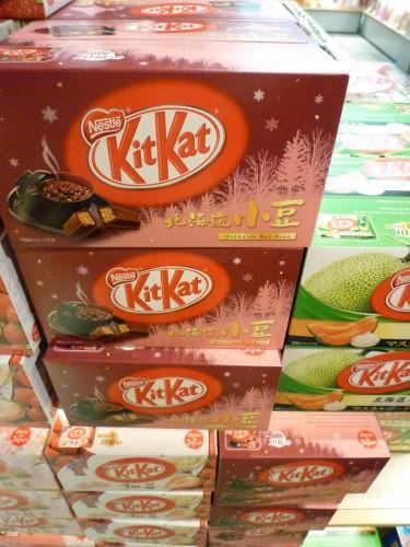 Kit Kat japonés de judías rojas.