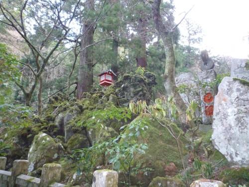 Montañas en las inmediaciones del templo Saijoji de Odawara (Japón)
