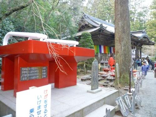 Zapatos de madera gigantes del Templo budista Saijoji de Odawara (Japón)