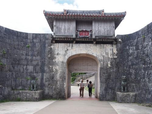 Castillo Shuri de Okinawa (Japón)