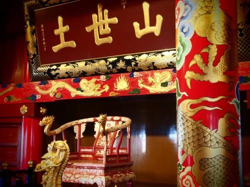 Hall del castillo Shuri de Okinawa