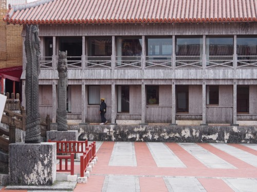 Entrada al hall principal Shurijo Seid del castillo Shuri de Ryukuy