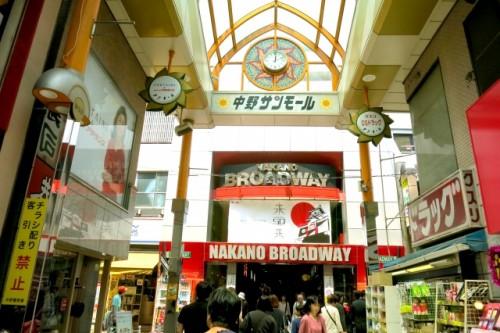 nakano broadway tokio