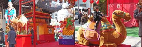 Farolillos del Festival de las Linternas de Nagasaki