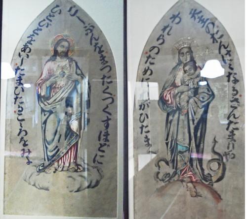 Estampas de Cristo y la virgen en la Iglesia de Oura de Nagasaki