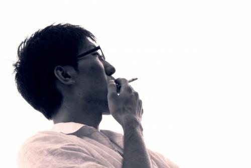 consejos tabaco japón