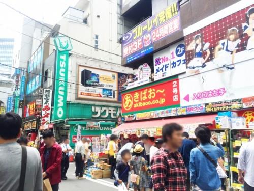 barrio akihabara tokio