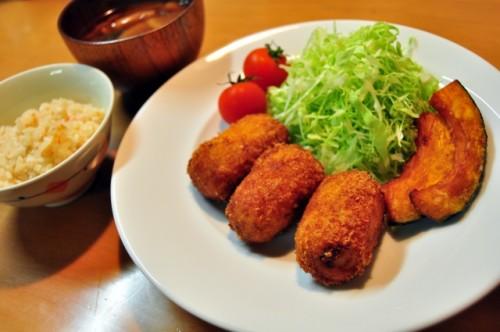 Korokke: croquetas japonesas de verduras