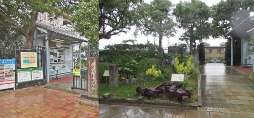 Entrada a los jardines de Glover de Nagasaki (Japón)