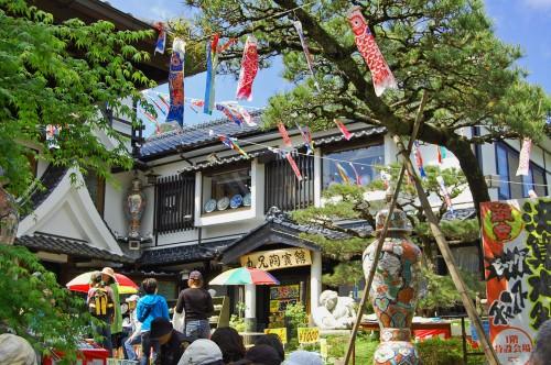 Carpas konibori en el Festival de la Cerámica de Hasami
