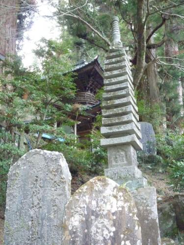 Templo budista Saijoji de Odawara (Japón)