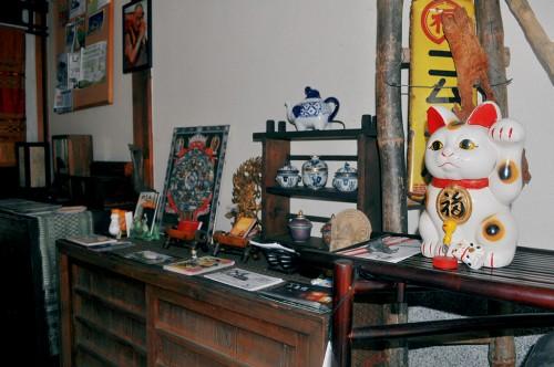 Sala de estar en la guest house Kumano Backpackers de Hongu (Wakayama)