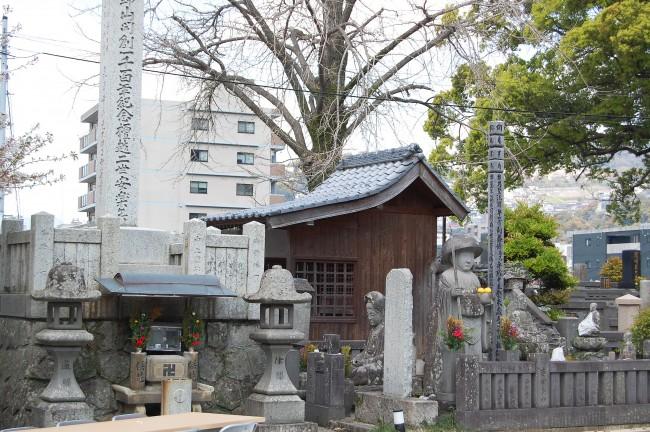 Jardín del templo Enmeiji de Nagasaki