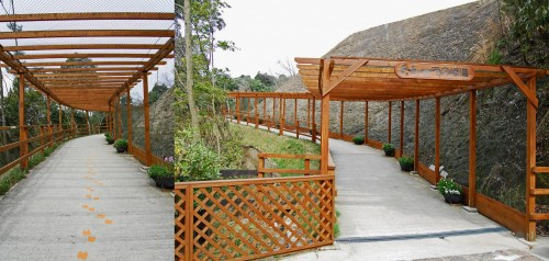 zoo bio park