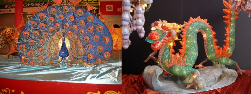 Farolillos con formas de animales en el Festival de las Linternas de Nagasaki