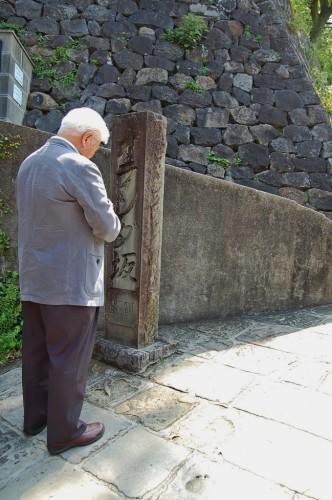 Piedra rectangular erigida para conmemorar el inicio de la Cuesta de los Holandeses en Nagasaki
