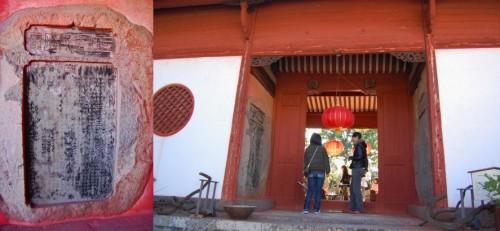 puerta templo zen