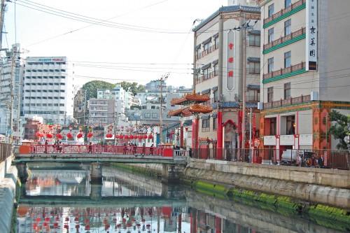 Puente Shinchi sobre el río Nakashima, en Nagasaki