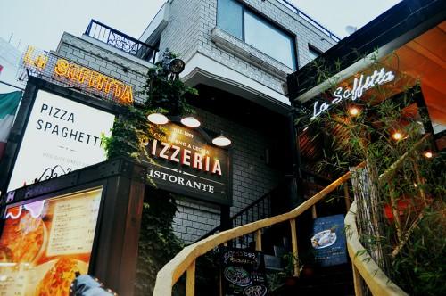 Pizzería italiana en la calle Supeinzaka, el callejón español de Shibuya