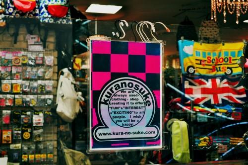 Tienda de ropa y objetos de estilo norteamericano vintage Kuranosuke en Hiroshima (Japón)
