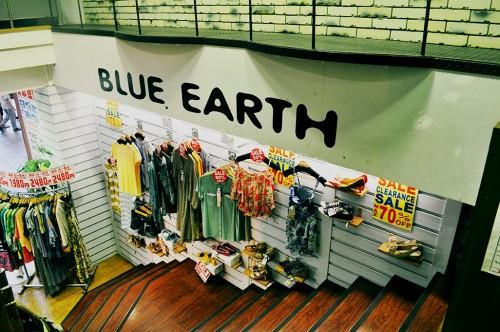 Tienda de ropa vintage de segunda mano Blue Earth, en hiroshima (Japón)